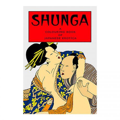 The Shunga Adult Colouring Book